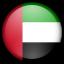 دولة الامارات العربية المتحدة (UAE)