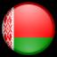 Беларусь (Belarus)