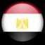 مصر (Egypt)