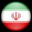 جمهوری اسلامی ایران (Iran)
