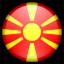 Македонија (Macedonia)