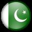 پاکستان (Pakistan)