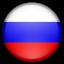 Россия (Russia)