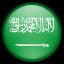 المملكة العربية السعودية (Saudi Arabia)