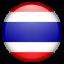 ราชอาณาจักรไทย (Thailand)