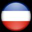 Југославија (Yugoslavia)
